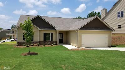 Dallas Single Family Home New: 524 Stable View Loop