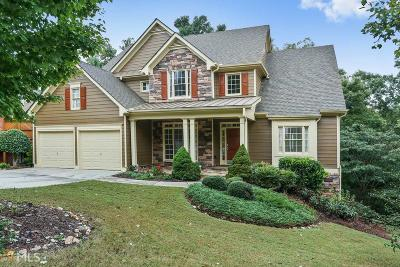 Kennesaw Single Family Home For Sale: 1503 Scenic Overlook Ct