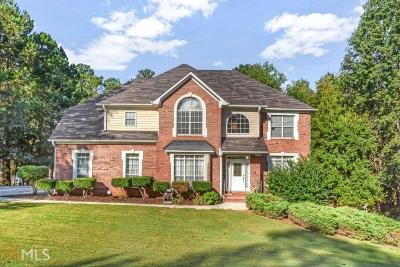 Ellenwood Single Family Home Under Contract: 265 Awendaw Cir