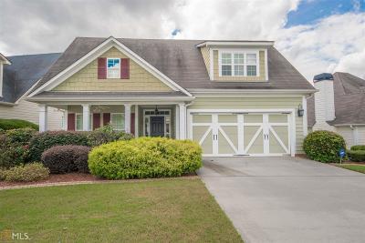 Peachtree City GA Single Family Home Under Contract: $337,000