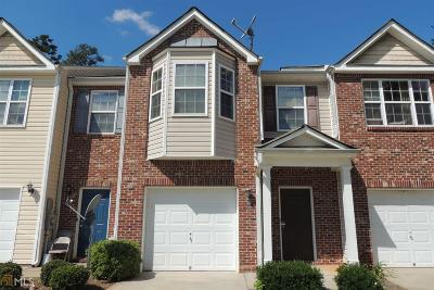Coweta County Condo/Townhouse Under Contract: 110 Chastain Cir