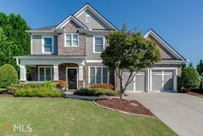 Flowery Branch Single Family Home Under Contract: 7446 Fireside Ln