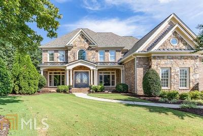 Dacula Single Family Home For Sale: 3422 Forest Vista Dr