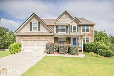 Jefferson Single Family Home For Sale: 770 Sandstone Trl