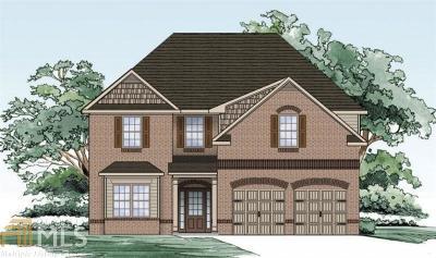 College Park Single Family Home For Sale: 3750 Savannah Run