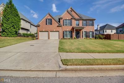 Cumming Single Family Home For Sale: 1075 Summerfield Dr