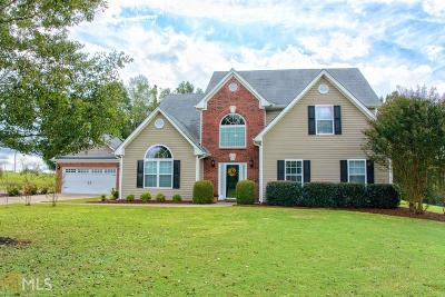Villa Rica Single Family Home Under Contract: 3225 Rainey Rd