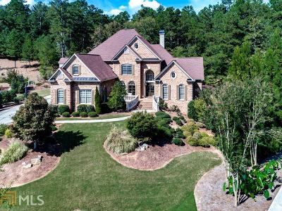 Paulding County Single Family Home For Sale: 53 Brownson Ct