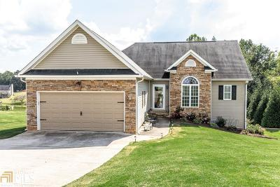 Carrollton Single Family Home Under Contract: 249 Clara Bell Way