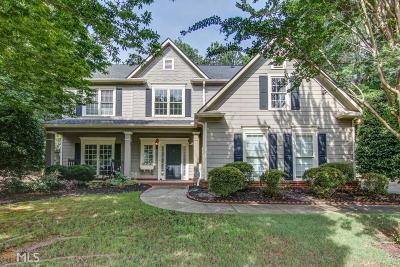 Cumming Single Family Home For Sale: 8525 Alsbrook Path