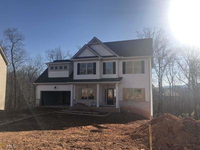 Cumming Single Family Home For Sale: 4415 Hopewell Manor Dr