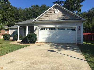 Lagrange Single Family Home Under Contract: 221 North Page