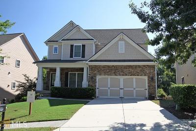 Flowery Branch Single Family Home For Sale: 7812 Keepsake Ln
