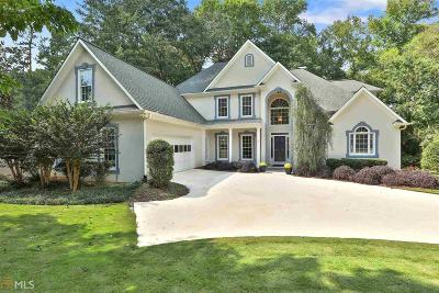 Peachtree City GA Single Family Home Under Contract: $399,900