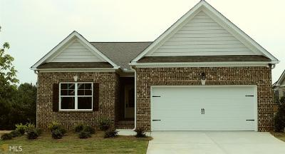 Jefferson Single Family Home New: 561 Lillian Way