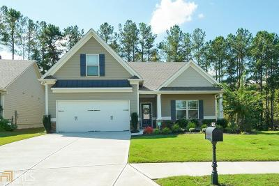 Dallas Single Family Home Under Contract: 17 Cypress Ct