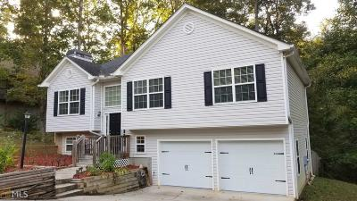 Demorest Single Family Home New: 124 Habersham Lndg