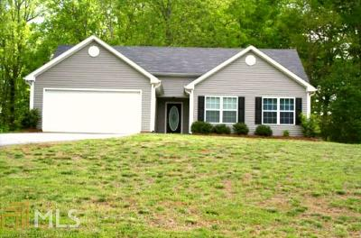 Dahlonega Single Family Home Under Contract: 453 Wahsega Way