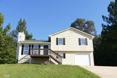 Carrollton Single Family Home New: 244 Taylors Ln