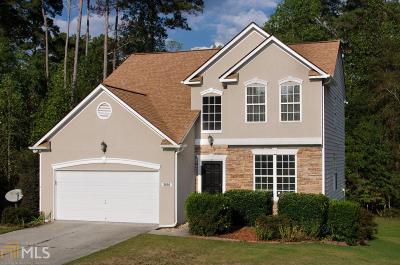 Grayson Single Family Home For Sale: 2895 Haynes Club Cir