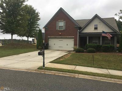 Dawsonville Single Family Home For Sale: 49 Gunier Cir