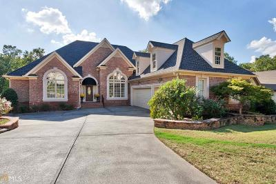 Dacula Single Family Home For Sale: 2130 Enclave Mill Dr