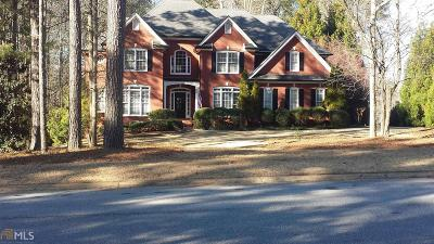 Fayetteville GA Single Family Home Under Contract: $600,000