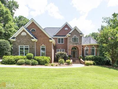 McDonough Single Family Home For Sale: 1018 Laurel Ridge Dr