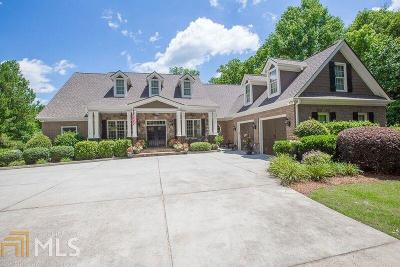 Lawrenceville Single Family Home Under Contract: 1874 Miramonte
