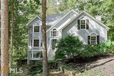 Woodstock Single Family Home New: 401 Lima Ct
