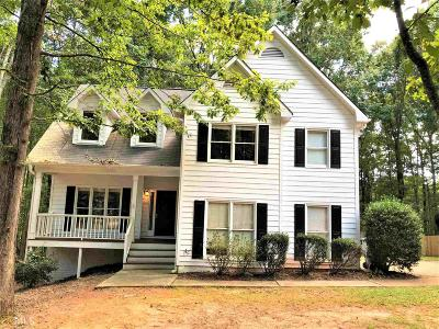 Newnan Single Family Home For Sale: 247 Manchester Dr