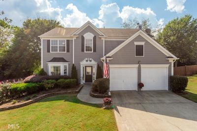 Duluth Single Family Home Under Contract: 3850 Lake Lanier Dr