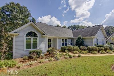 Tyrone Single Family Home Under Contract: 180 Vista Ln #16/74