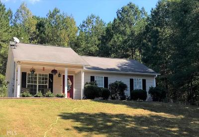 Lagrange Single Family Home Under Contract: 106 Hampton Green Dr
