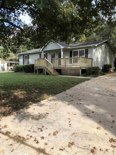 Carrollton Single Family Home Under Contract: 45 Hickory Cir