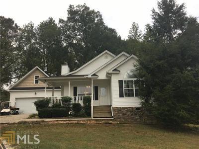 Dahlonega Single Family Home New: 81 Cherrystone