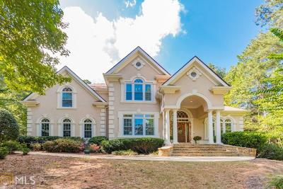 Acworth Single Family Home Under Contract: 5331 Saville Dr