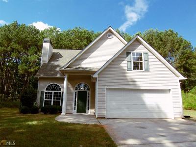 Newnan Single Family Home Under Contract: 372 Sunset Ridge
