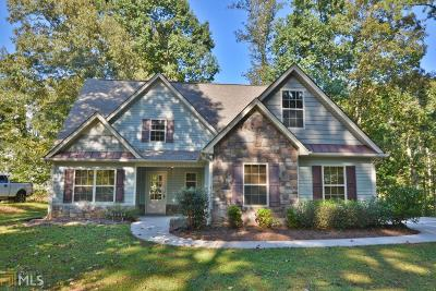 Villa Rica Single Family Home Under Contract: 1057 Magnolia Dr