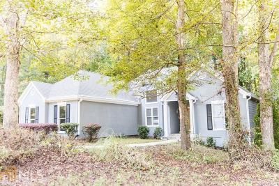 Dallas Single Family Home Under Contract: 231 Camden Trl