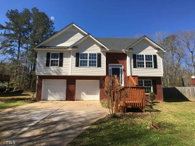Monroe County Single Family Home Under Contract: 602 Lakeshore Dr
