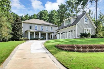 Newnan Single Family Home For Sale: 50 West Lake Pass