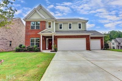 Suwanee Single Family Home For Sale: 138 Vinca Cir