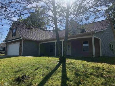 White County Single Family Home New: 86 Tesnatee Lndg