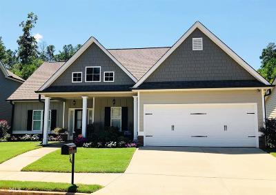 Lagrange GA Single Family Home New: $199,950