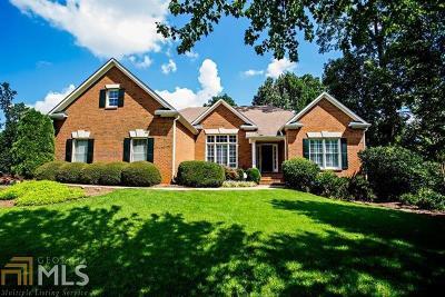 Alpharetta Single Family Home For Sale: 1210 Weatherborne Pl