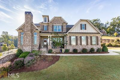 Kennesaw GA Single Family Home New: $650,000