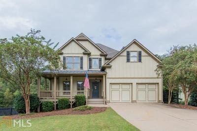 Dallas Single Family Home New: 75 Maple Leaf Ct