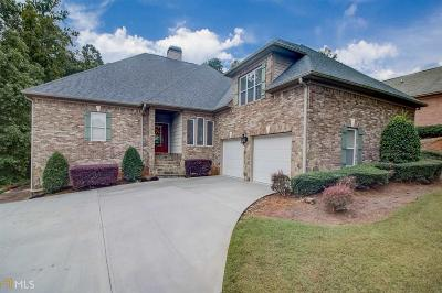 Sugar Hill Single Family Home For Sale: 800 Links View Dr