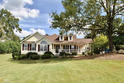 Carroll County Single Family Home Under Contract: 333 N Ridge